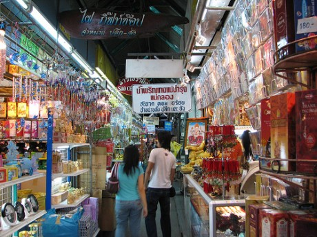 Mercado de Chatuchak 460x345 El Mercado de Chatuchak de Bangkok