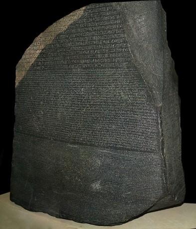 Piedra de Rosetta 393x460 Los secretos de la Piedra de Rosetta