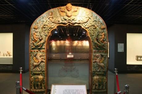 Torre de Porcelana arco de entrada 460x306 La Torre de Porcelana de Nanjing