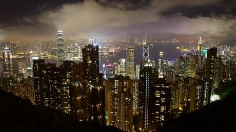 Victoria Peak 1 460x258 Pico Victoria, la montaña más alta de Hong Kong