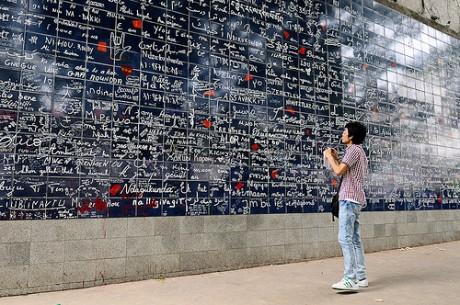 jetaime 460x305 El Mur des je taime, otro romántico rincón de París
