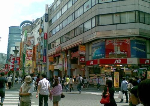 tokio Tokio, modernidad oriental